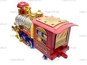 Уценка Музыкальная игрушка «Сказочный поезд», 0626, цена