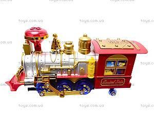 Уценка Музыкальная игрушка «Сказочный поезд», 0626, детские игрушки