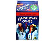 УЦЕНКА Набор для детей «Космическая слизь», 0375