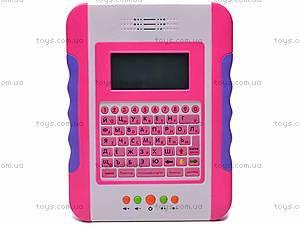 Уценка Планшетный цветной компьютер, 7220, игрушки