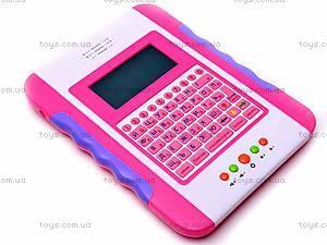 Уценка Планшетный цветной компьютер, 7220, детские игрушки