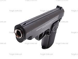 Уценка Пистолет металлический, ZM06, купить