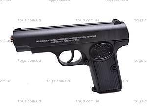 Уценка Пистолет металлический, ZM06, отзывы