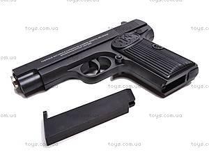 Уценка Пистолет металлический, ZM06, игрушки