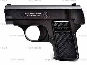 Уценка Пистолет с пульками в коробке, ZM03A, отзывы