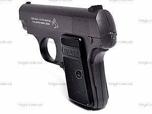 Уценка Пистолет с пульками в коробке, ZM03A, цена