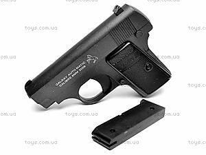 Уценка Пистолет с пульками в коробке, ZM03A, игрушки
