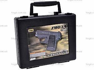 Уценка Пистолет с пульками в коробке, ZM03A