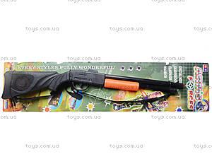 Уценка Ружье механическое игрушечное, R3231