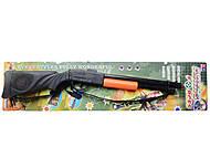 Уценка Ружье механическое игрушечное, R3231, игрушки