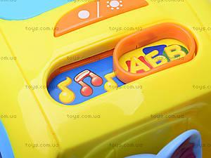 Уценка Сортер «Автошка», 9198, игрушки