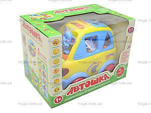 Уценка Сортер «Автошка», 9198, toys