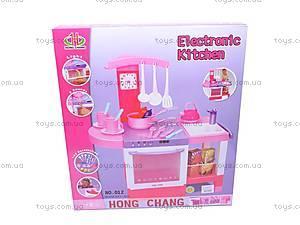 Уценка Стол «Кухня», бело-розовая, 011012, фото