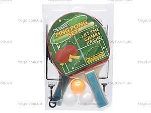 Уценка Теннисные ракетки с мячами, BT-PPS-0021