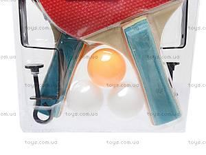 Уценка Теннисные ракетки с мячами, BT-PPS-0021, купить