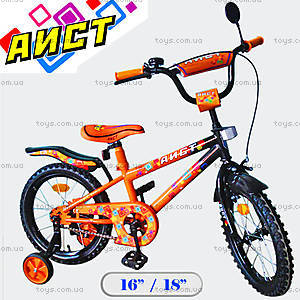 Уценка Велосипед «Аист» 16 дюймов, оранжевый, 121623