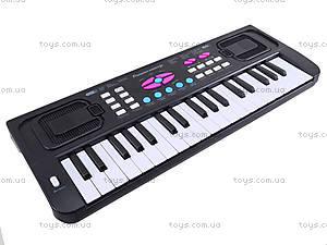 Уценка Игровой синтезатор с микрофоном для детей, HS3716A, купить