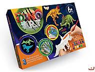 Уценка.Набор креативного творчества « Dino Art » Поврежденна упаковка, DA-01-04, купить