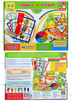 Интерактивная развивающая игра «Мир Животных, Улитка», VT1600-03