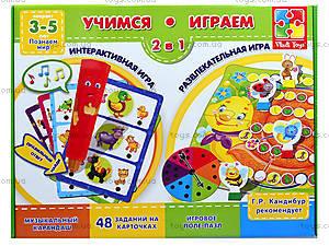 Интерактивная развивающая игра «Мир Животных, Улитка», VT1600-03, отзывы