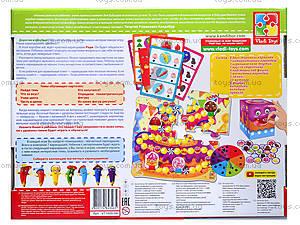 Интерактивная развивающая игра «Мир Вокруг, Сластена-кексик», VT1600-04, купить