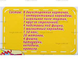 Интерактивная развивающая игра «Мир Вокруг, Сластена-кексик», VT1600-04, фото