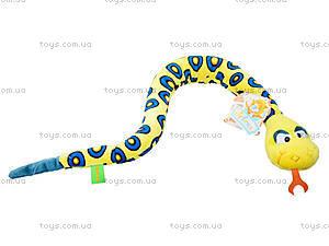 Мягкая игрушка «Удав Санчо», К304С, цена