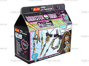 Набор для творчества «Монстер Хай. Клео Де Нил», 4730, игрушки