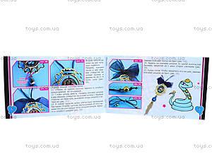 Набор для творчества «Монстер Хай. Клео Де Нил», 4730, детские игрушки