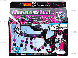 Набор для творчества «Монстер Хай. Дракулаура», 4731, цена