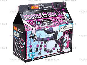Набор для творчества «Монстер Хай. Дракулаура», 4731, магазин игрушек