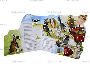 Детские стихи «Федорино горе», М17889Р, фото