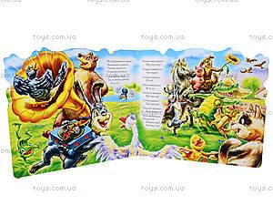 Детская книга стихов «Путаница», 334009М18064Р, фото