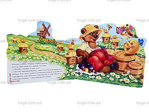 Детская сказка «Колобок», АН10631У, фото