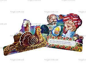 Детская книга «Курочка Ряба», М16715У, фото