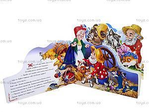 Детская книга «Соломенный бычок», АН10635У, фото