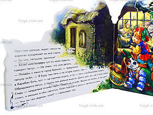 Любимая сказка «Бременские музыканты», АН10636Р, цена