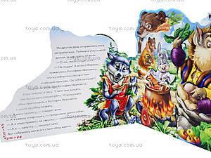 Любимая сказка «Кот и лиса», АН10634Р, цена