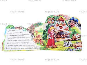 Любимая мини-сказка «Гуси-лебеди», М332012У, купить