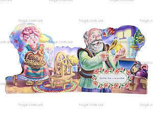 Любимая мини-сказка «Курочка Ряба», М332015У, отзывы