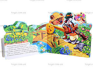 Детская книга-мини «Колобок», М332005Р, купить