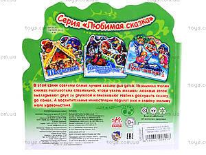 Детская книга-мини «Колобок», М332005Р, фото