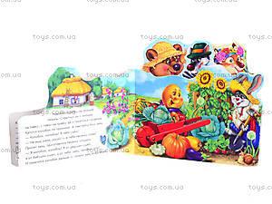 Детская книга-мини «Колобок», М332005Р, отзывы