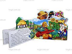 Сказка для детей «Колобок», , фото