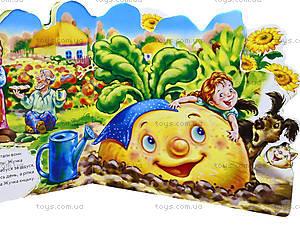 Мини-книжка «Любимая сказка: Репка», М332002У, отзывы