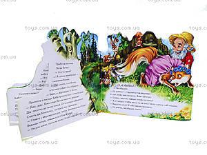 Мини-книжка «Любимая сказка: Соломенный бычок», М332022У, отзывы