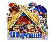 Детская мини-книга «Теремок», М332016УАН11839У, купить