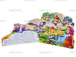 Мини-книжка «Любимая сказка: Гуси-лебеди», М332018Р, фото