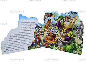 Мини-книга «Любимая сказка: Кот и лиса», М332019Р, купить