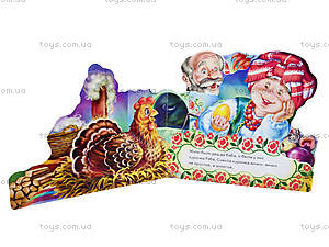 Мини-книга «Любимая сказка: Курочка Ряба», М332010Р, отзывы